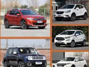 C3-XR优惠2.8万元 合资小型SUV降价排行