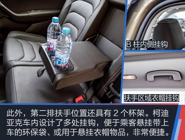 谁更能装且人性化?4款热门家用SUV空间对比体验