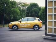 试驾广汽新能源GE3 530:一款全球首款长续航AI纯电SUV