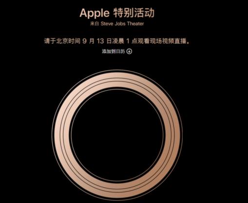双卡双待的iphone 也阻止不了国产品牌的崛起(1)146.png