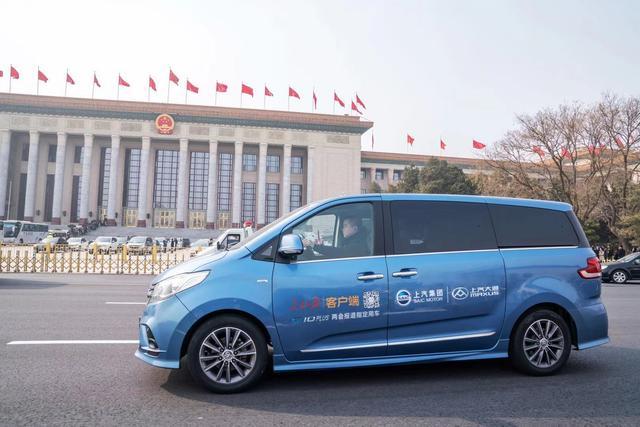 以国宾品质助力两会,上汽大通G10 PLUS用革新力量为两会服务-车神网