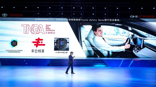 丰田TNGA家族首款中级车上市 全新换代雷凌售11.58万元起