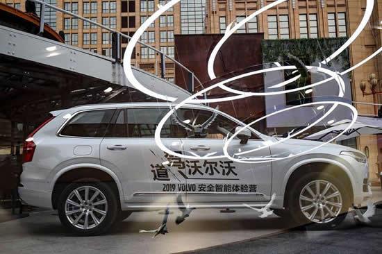 2019沃尔沃驾道-安全智能体验营登陆天津