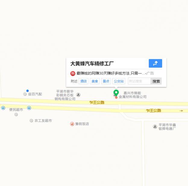 中国人保汽车下乡