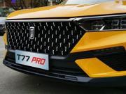 """动力升级,配置暴涨,奔腾T77 Pro是下一辆""""网红爆款""""?"""