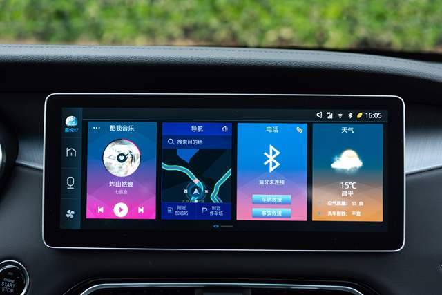 8.28-11.28万元,江淮乘用车3.0时代首款SUV嘉悦X7上市
