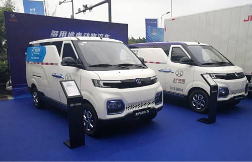 北汽EV5:第三届中国新能源汽车产业大会上最闪耀的星