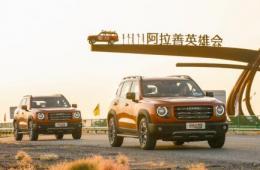 长城汽车2020阿拉善英雄会狂野乐园正式开营