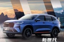 升维打击合资 第三代哈弗H6 2.0T演绎中国SUV跃级进化论