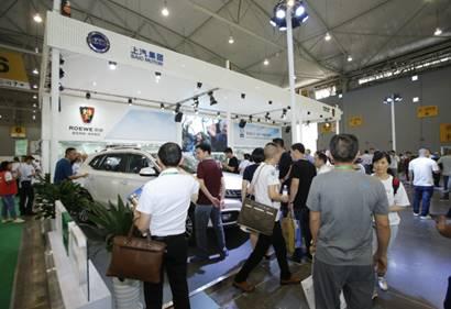 第七届成都国际新能源汽车展览会